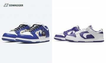 Nike Dunk系列上架精選特輯!入手今番大魔王至少要$9000