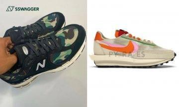CLOT x sacai x Nike、BAPE x New Balance等!SSneakers Weekly 5款本週務必留意鞋款