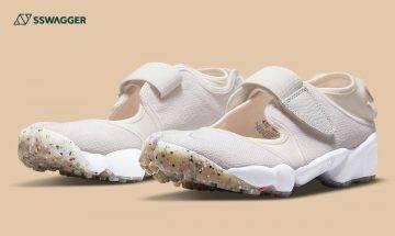 Nike Air Rift 忍者鞋簡約色調釋出!再生物料為鞋款注入色彩