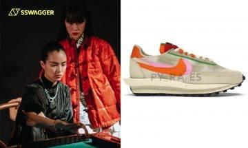 sacai x CLOT 聯乘服飾首曝光!與3方聯乘Nike LDWaffle同步推出?