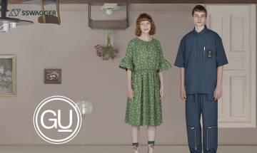 GU x UNDECOVER首度合作!超抵價錢體驗設計師品牌