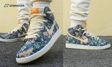 Nike SB Dunk High Hawaii諜圖流出!波鞋優先去旅行
