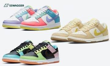 鮮色系 Nike Dunk Low 推介!5對鞋迷近期務必注目之配色