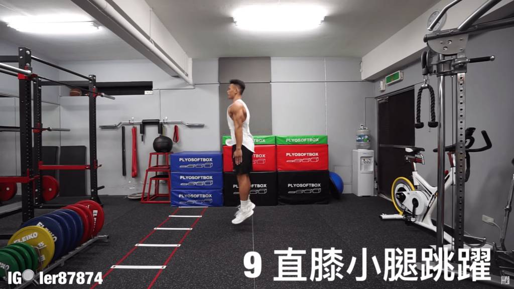 freehand jumping training