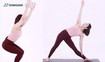瘦腿瑜伽必學5式!名瑜伽導師示範美化腿部線條動作