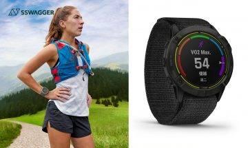 Garmin Enduro 跑手必備GPS運動錶!80小時超長續航時刻記錄數據