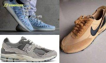 Nike x UNDERCOVER、YEEZY 350 V2新色等!SSneakers Weekly本週務必留意5款球鞋