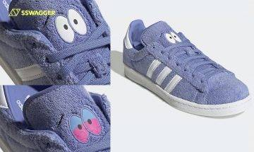 South Park x adidas Campus 80s Towelie香港發售情報!細節展現衰仔樂園幽默