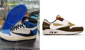 Travis Scott x Nike 待上架球鞋結集!4對已曝光鞋款蓄勢待發