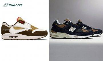 Travis Scott x Nike Air Max 1、New Balance 991經典復刻等!SSneakers Weekly今週5款不能錯過鞋款