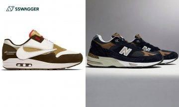 Travis Scott x Nike Air Max 1、New Balance 991經典復刻等!SSneakers Weekly今週5款不能錯過鞋款