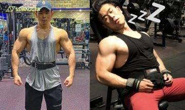 提升睡眠質素有助增肌減脂!台灣人氣YouTuber推5大安睡要點讓運動事半功倍