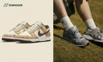 Nike Dunk Low Animal Pack開抽、New Balance x BAPE等!SSneakers Weekly 5個今週必知球鞋資訊