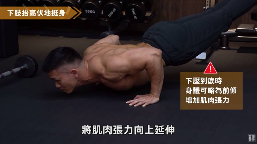3 different forms of push up that train your chest muscles