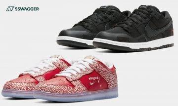 Nike SB Dunk Low 2021上半年發售球鞋入手精選!6雙$1,999以下即可擁有