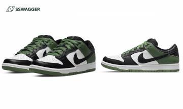 Nike SB Dunk Low Classic Green抽籤渠道釋出!易搭配色系引人入手