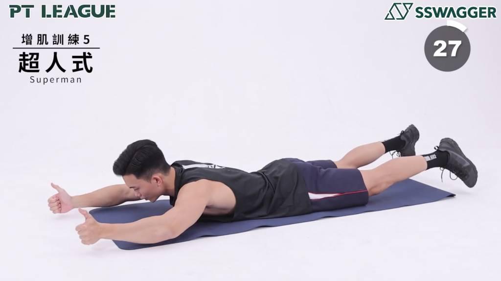 上半身增肌3分鐘即可!SSwagger PT League 型男教練示範6個鍛鍊手臂及背部動作 - W-Extensions