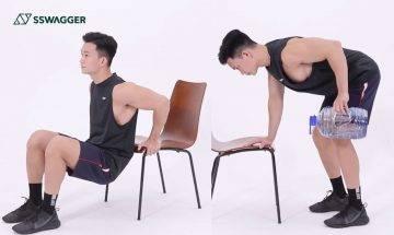 上半身增肌3分鐘即可!型男教練示範6個鍛鍊手臂及背部動作