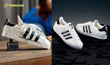LEGO x adidas Superstar首推出積木組合!實體Superstar球鞋將同步登場