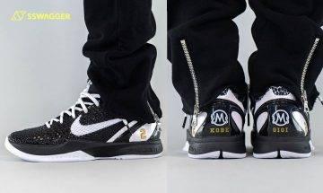 Nike Kobe 6 Protro新色曝光引不滿?Vanessa Bryant震怒炮轟Nike