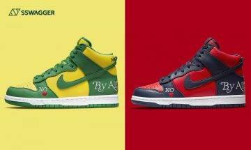 Supreme x Nike SB Dunk Hi By Any Means紅藍官方圖登場!綠黃新色同步現身