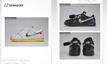 Off White x Nike The 50系列官方圖全曝光!你會想入手哪款?