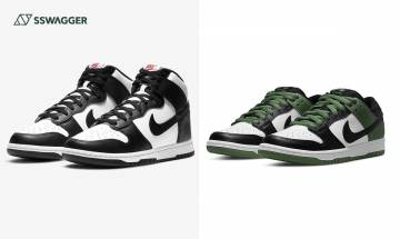Nike Dunk 2021近期精選特輯!數款配色仍接受登記抽籤