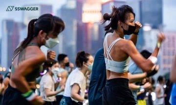 中環海濱嘉年華「中環夏誌」展開!精選5項瑜伽、健身等免費參與活動