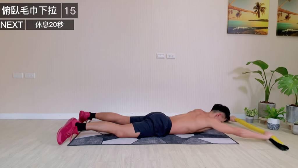 背肌初階訓練5分鐘即可 - 俯臥毛巾下拉 Prone Towel Pulldown
