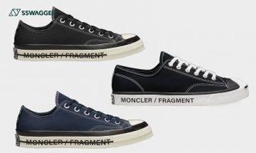 fragment x Converse x Moncler 3對球鞋同步抽籤!藤原浩大愛藍色為鞋款加持