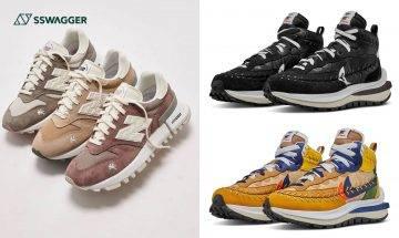 JPG x sacai x Nike Vaporwaffle、KITH x NB等!本週必留意5款球鞋