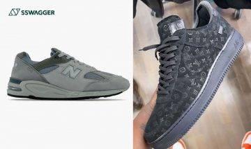 LV x Nike Air Force 1、WTAPS x New Balance等!6款球鞋本週不能錯過