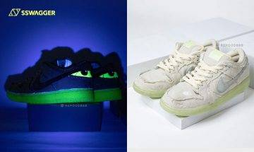 Nike SB Dunk Low Mummy預覽!夜光、木乃伊呈驚嚇效果