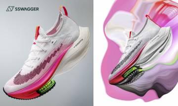 Nike Rawdacious系列上架情報!運動熱情再次燃起