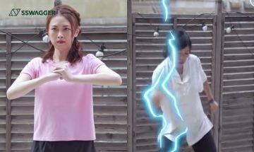 七師傅教你全城最hit「七連閃電鞭」!鞭鞭有力練出緊致手臂