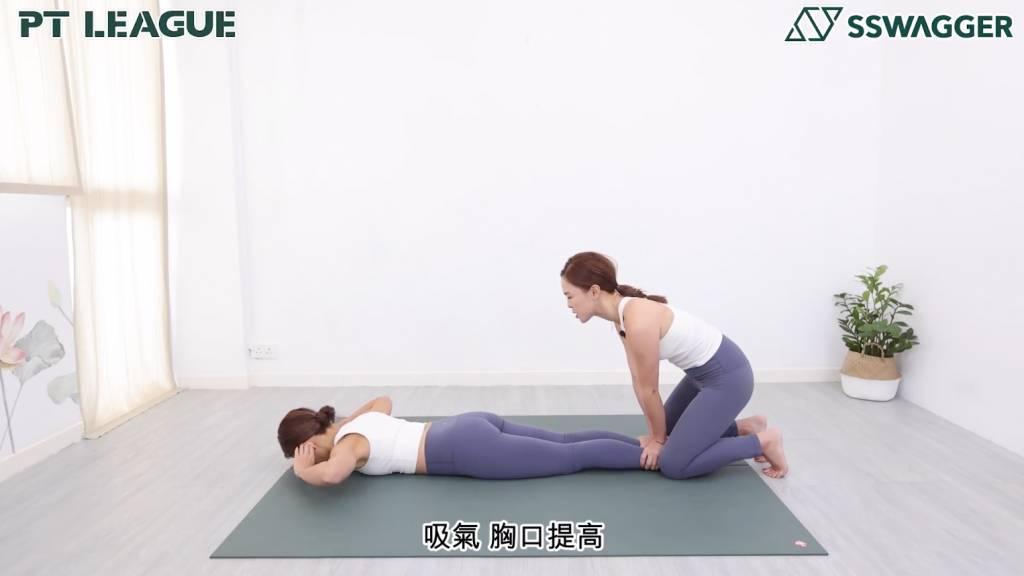 美背臀瑜伽 助增肌!#PTLeague 孿生瑜伽導師示範必學4招修線條