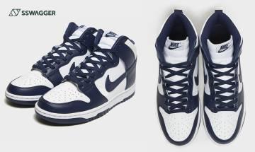 Nike Dunk High Midnight Navy香港抽籤渠道登場!還有不足24小時將截止
