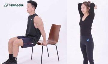 緊致手臂訓練教學結集!6大健身教練示範不同方式美化手臂線條