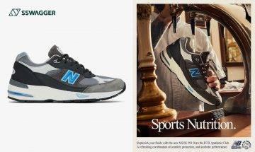 New Balance x Run the Boroughs 991抽籤!必搶倫敦馬拉松紀念版英製球鞋