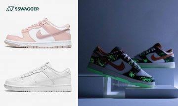 Nike Dunk Low Grey Fog等7對待發售低筒Dunk!原價入手機會源源不絕