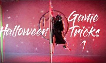 🧛♀️萬聖節遊戲第一個動作 ||pole dance||pole tricks||鋼管舞||halloween||GAME||