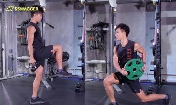 跑手功能性訓練必學6招!PT League跑步教練示範渣馬前提升肌力、肌耐力鍛鍊