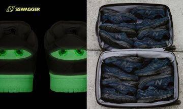 JJJJound x NB 990v4、Nike SB Dunk Low Mummy等!本星期4對必留意球鞋