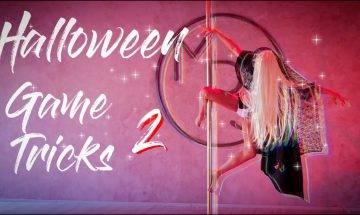 🧛♀️萬聖節遊戲第二個動作||pole dance||pole tricks||鋼管舞||halloween||GAME||